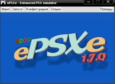 Epsxe 1. 8. 0 — новости — square faction.